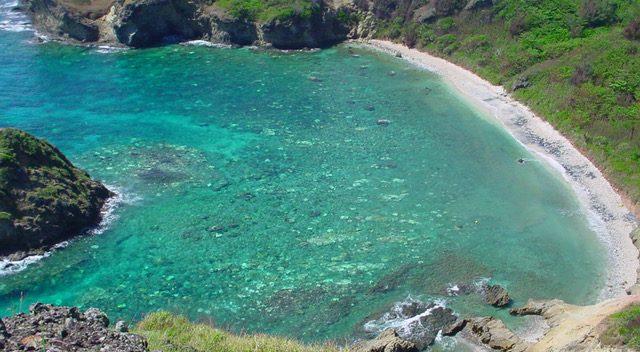 imagen Las islas de Ogasawara, primer…