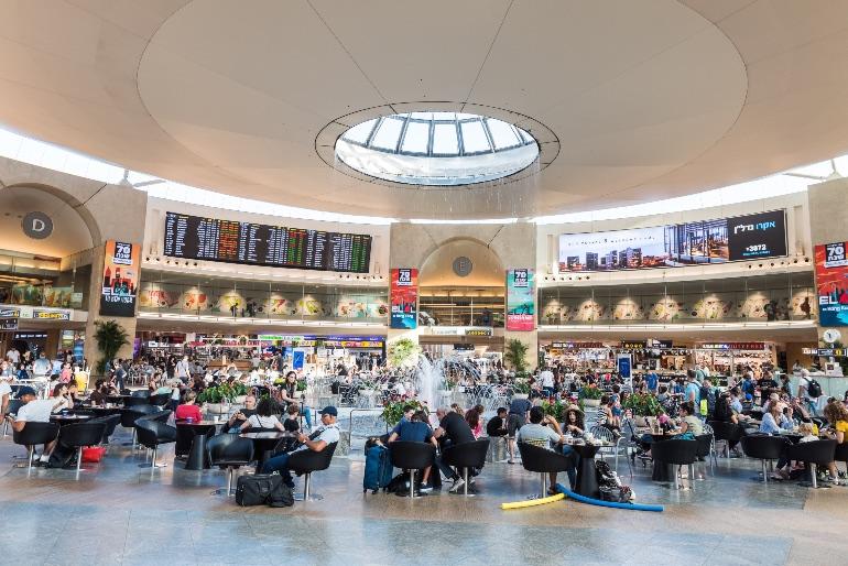 Interior aeropuerto Ben Gurion