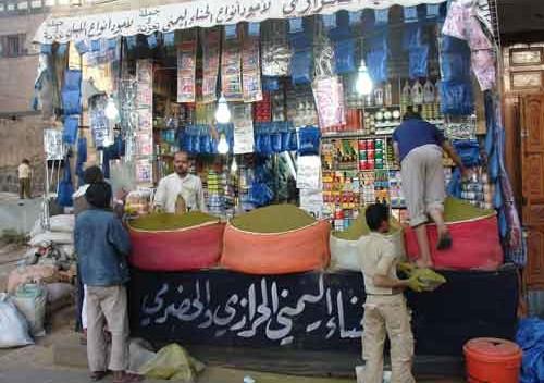 imagen Mercados milenarios en Yemen
