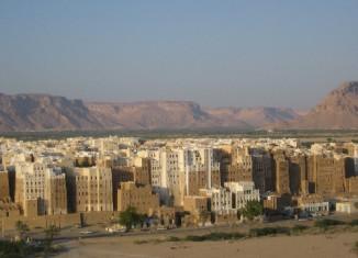 imagen Shibam, la primera ciudad de…