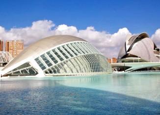 imagen Ciudad de las Artes y…