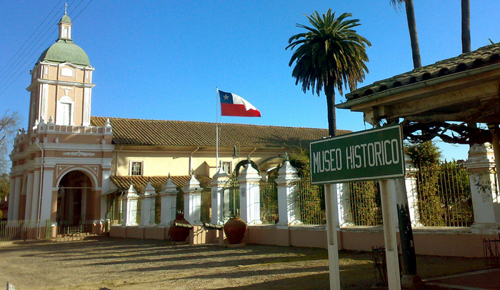 Museo Nacional de El Huique. Foto PRECOM Comunicaciones. Licencia CC.