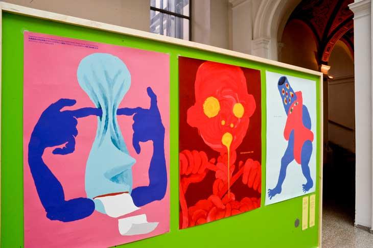 Bienal Internacional de Diseño Gráfico de Brno