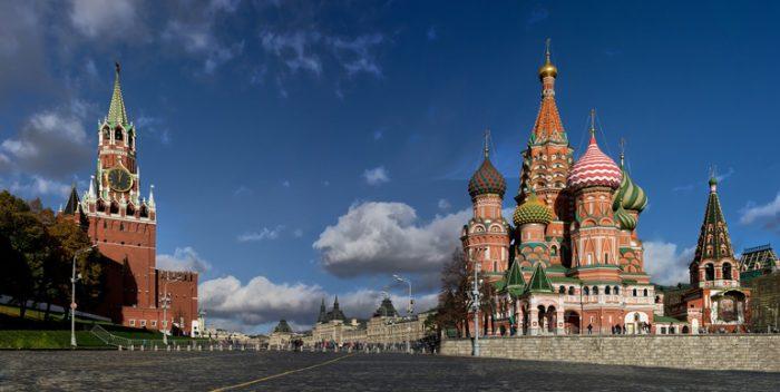 imagen Moscú presenta su potencial turístico…