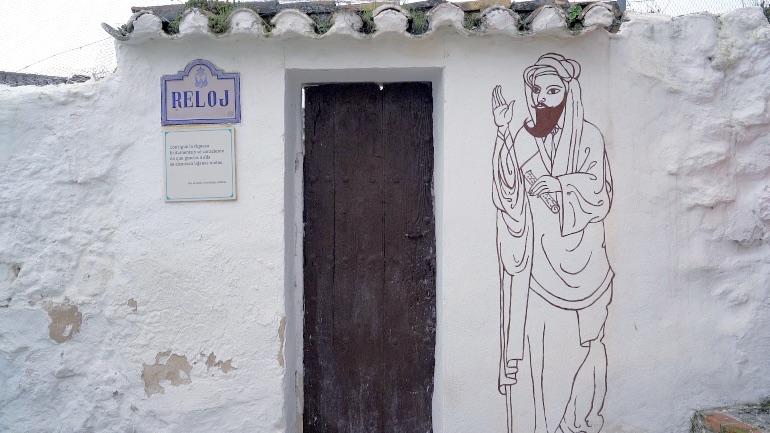 En varios rincones de Loja se rinde homenaje al erudito andalusí, Ibn Al - Jatib