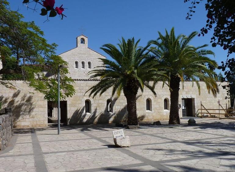 La iglesia de la Multiplicación de los Panes y los Peces